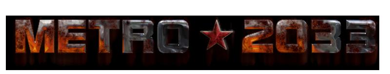 N1KOL@Y. Патчи. Патч для игры Metro 2033 + Ranger Pack DLC Update 1+2 EN/